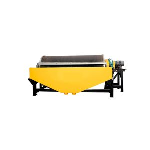 Concentration Drum Magnetic Separator